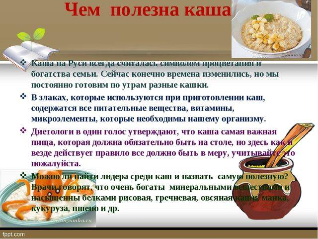 Красный рис: польза и вред, калорийность, свойства