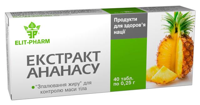 Средство экстракт ананаса для контроля веса