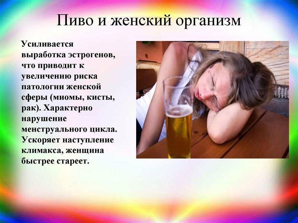 Взаимосвязь алкоголизма и суицида