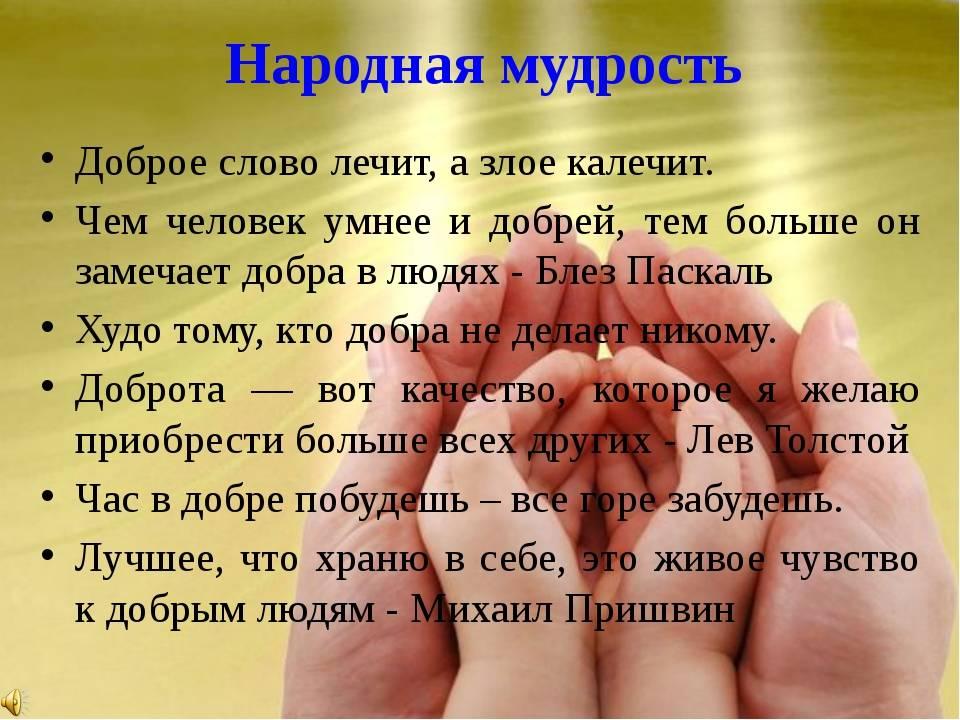 Медицина, которая лечит, а не калечит | islam.ru