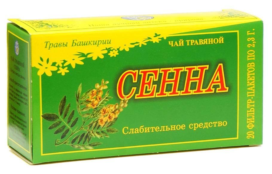 Сенны листья для похудения, как принимать. сенна: применение