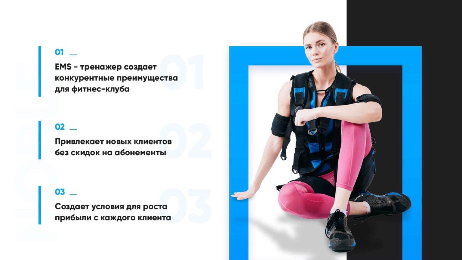 Фитнес – преимущества и недостатки