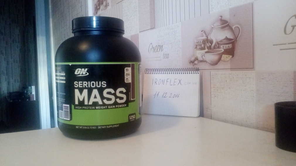 Гейнер serious mass (сириус масс) - состав на 100 гр. и отзывы