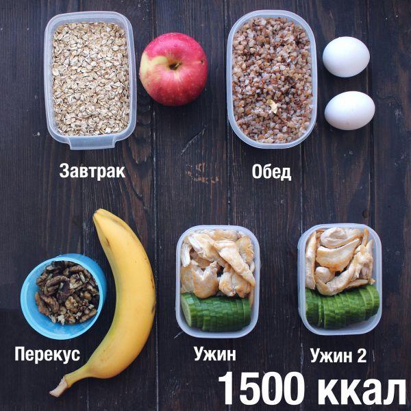 Меню пп на 1300 калорий в день меню. меню на 1300 калорий в день.