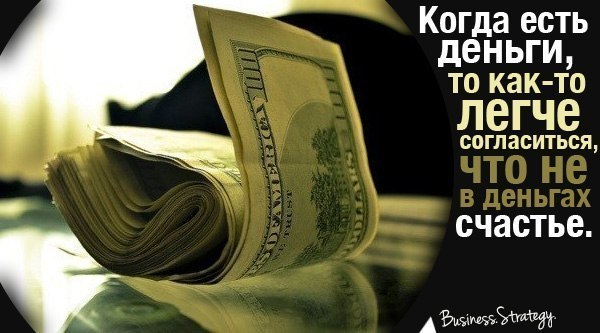 16 вещей, которые не купишь за деньги (неважно, насколько вы богаты)