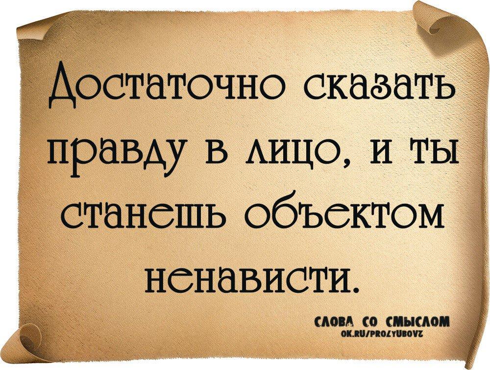 Теория притяжения: почему одни люди нам нравятся, а другие нет | brodude.ru