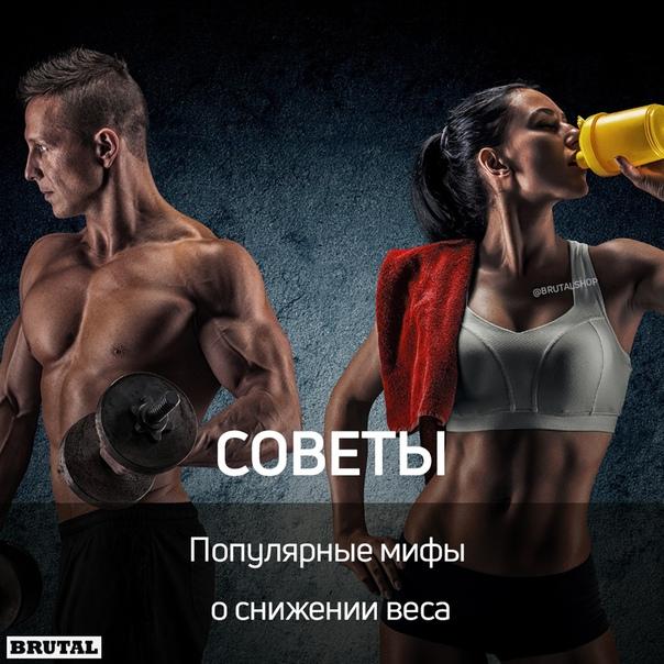 6 заблуждений о спортивном питании российского производства | brodude.ru