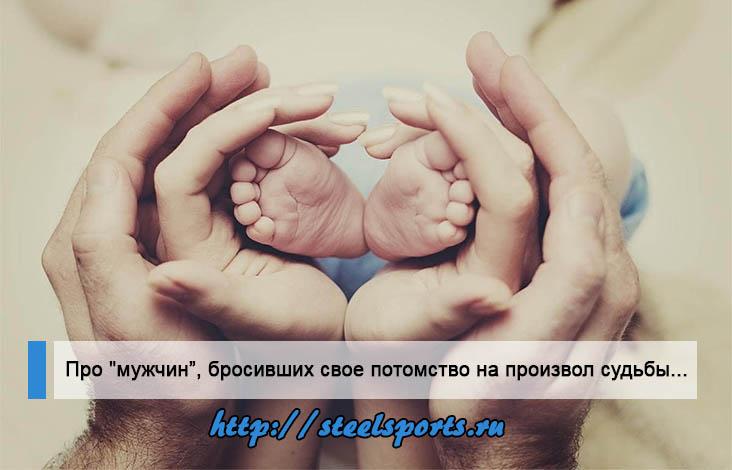 Ребенок мужа - советы практического психолога