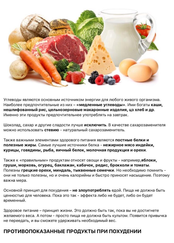 Углеводы: подробный разбор. Полнеют ли от фруктов?