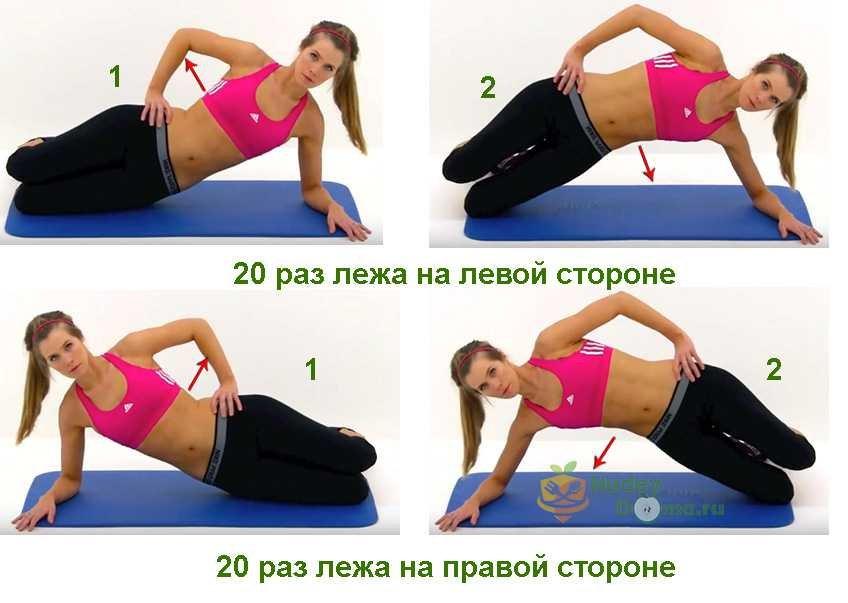 Как убрать живот - 5 действенных способов + диета и упражнения