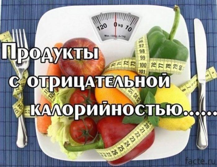 Самые эффективные продукты-жиросжигатели: список и рекомендации