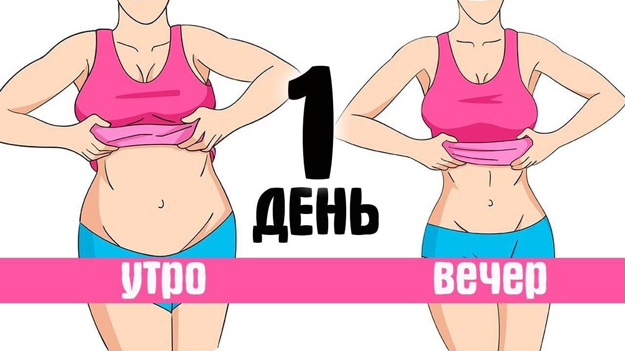 Как легко избавиться от жира на животе? 23 способа