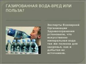 Все о пользе и вреде дистиллированной воды