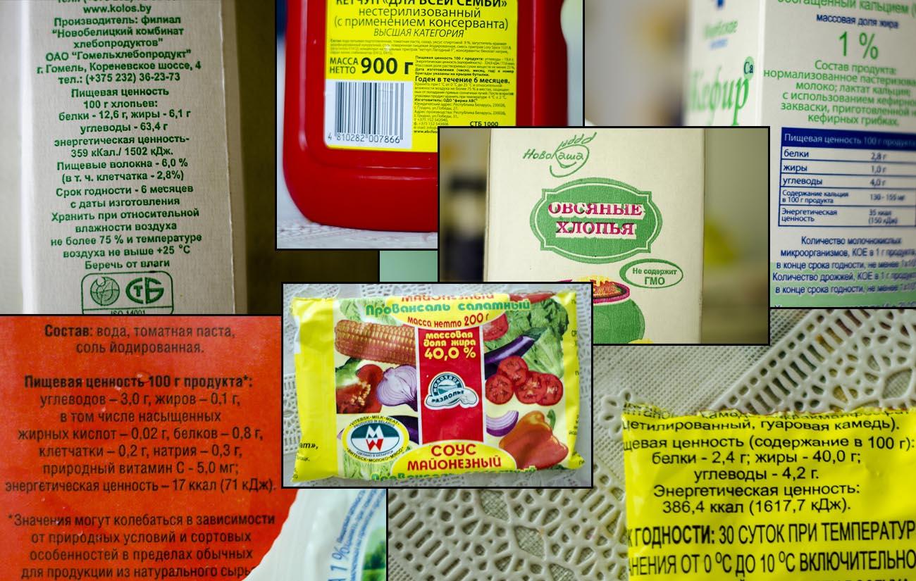 Как правильно читать этикетки на продуктах и не тратить лишнее на зож