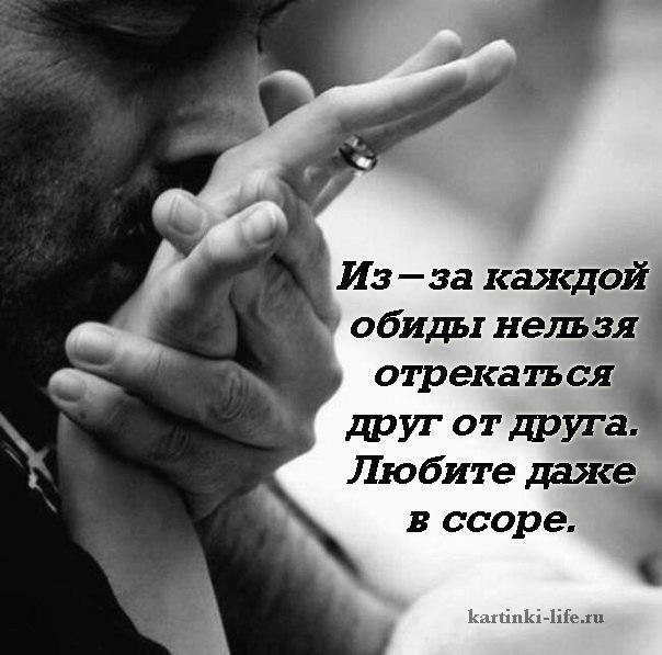 Не можем договориться: 4 причины постоянных ссор и 4 шага к мирной жизни | lisa.ru