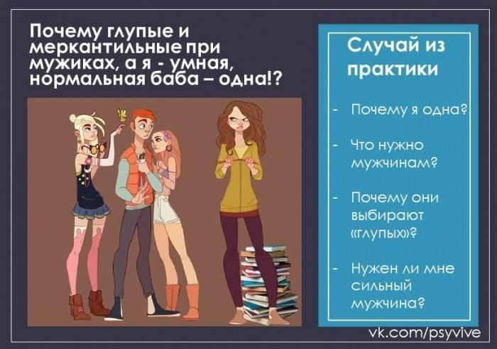 Как проверить девушку на меркантильность? девушки, которым нужны только твои деньги