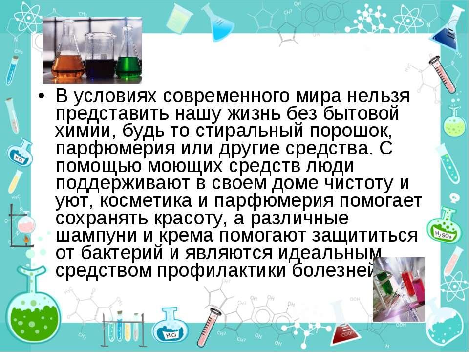 ✅ протеин это химия - niggaslife.ru