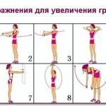 8 упражнений для увеличения бюста до 3 размера