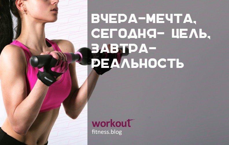 Самые эффективные виды фитнеса для похудения