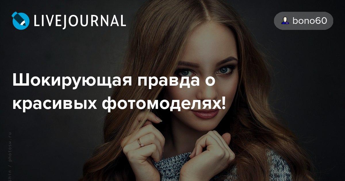 Что нравится парням в девушках: внешность, характер, особые черты