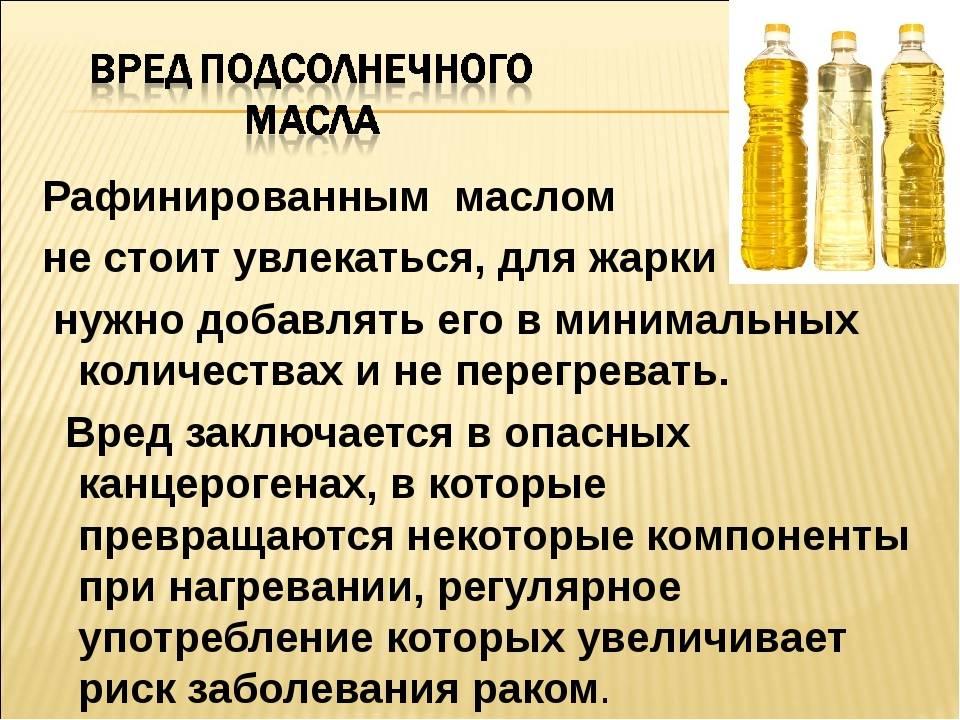 Что полезнее: оливковое масло или подсолнечное масло? свойства, противопоказания, особенности применения