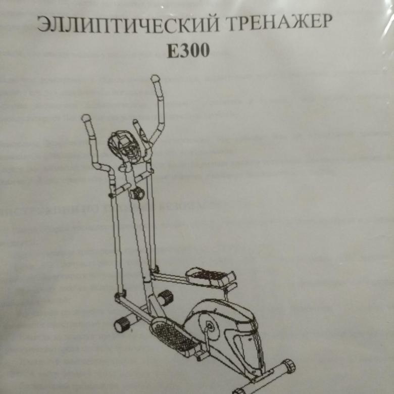 Топ-20 популярных моделей эллиптических тренажеров
