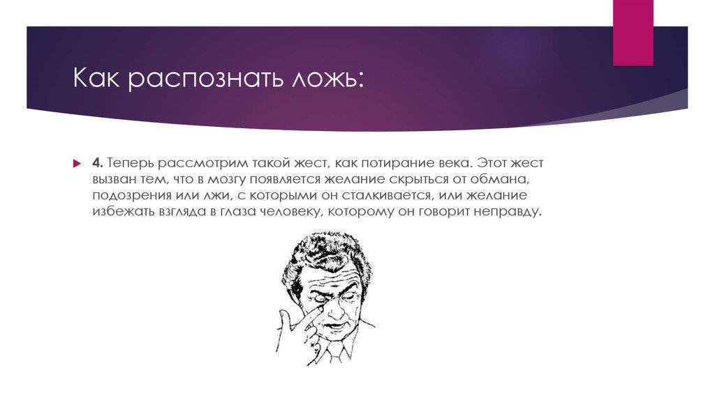 Биография поля брэгга: ошибки, мифы, ложь и обман | plastika-info.ru