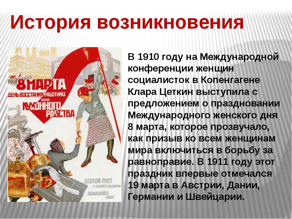Всемирный день сердца в 2020 году: традиции праздника в россии