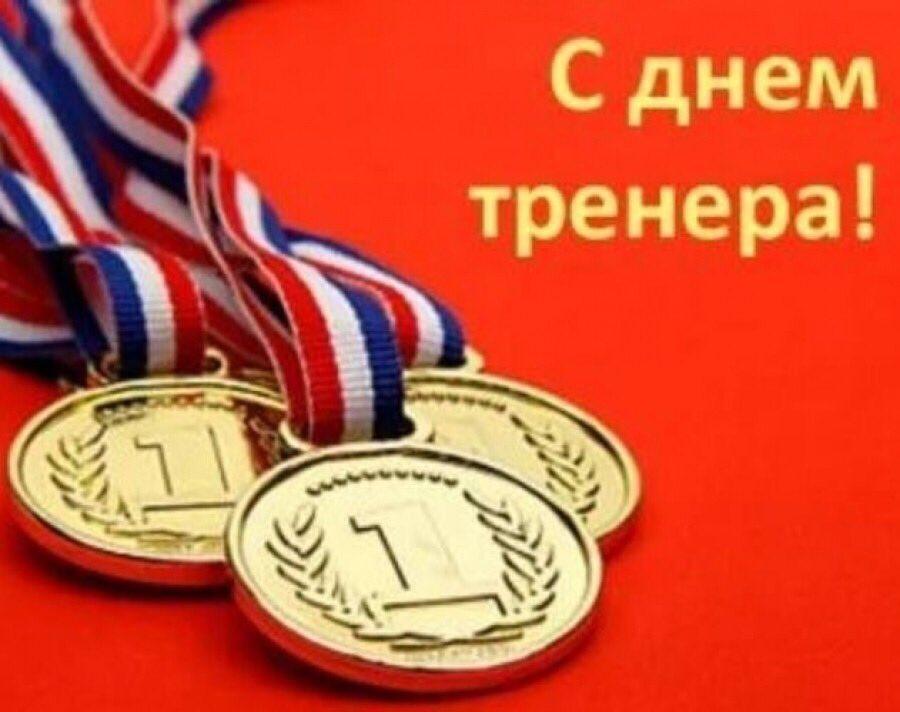 День экономиста 2020 году: какого числа в россии, история и традиции