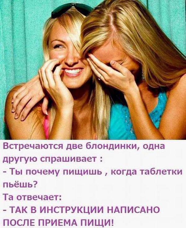 Как думает женщина: открываем секреты