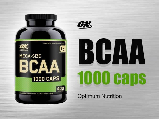 Сколько bcaa нужно принимать в день?