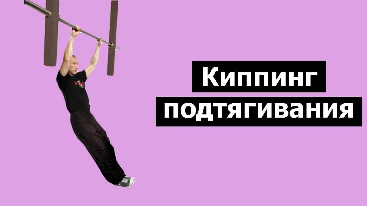 Кроссфит: плюсы, минусы. crossfit для девушек. история кроссфита