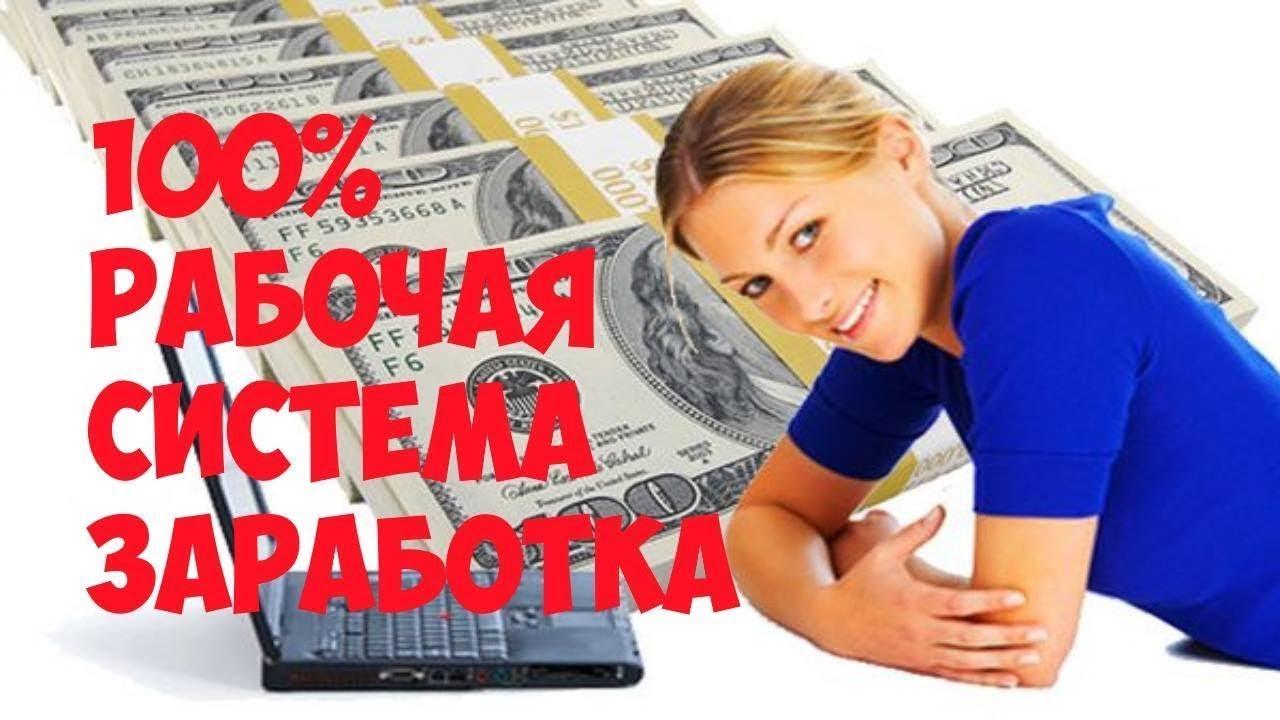 Должна ли женщина работать, зарабатывать деньги вся правда — оракал