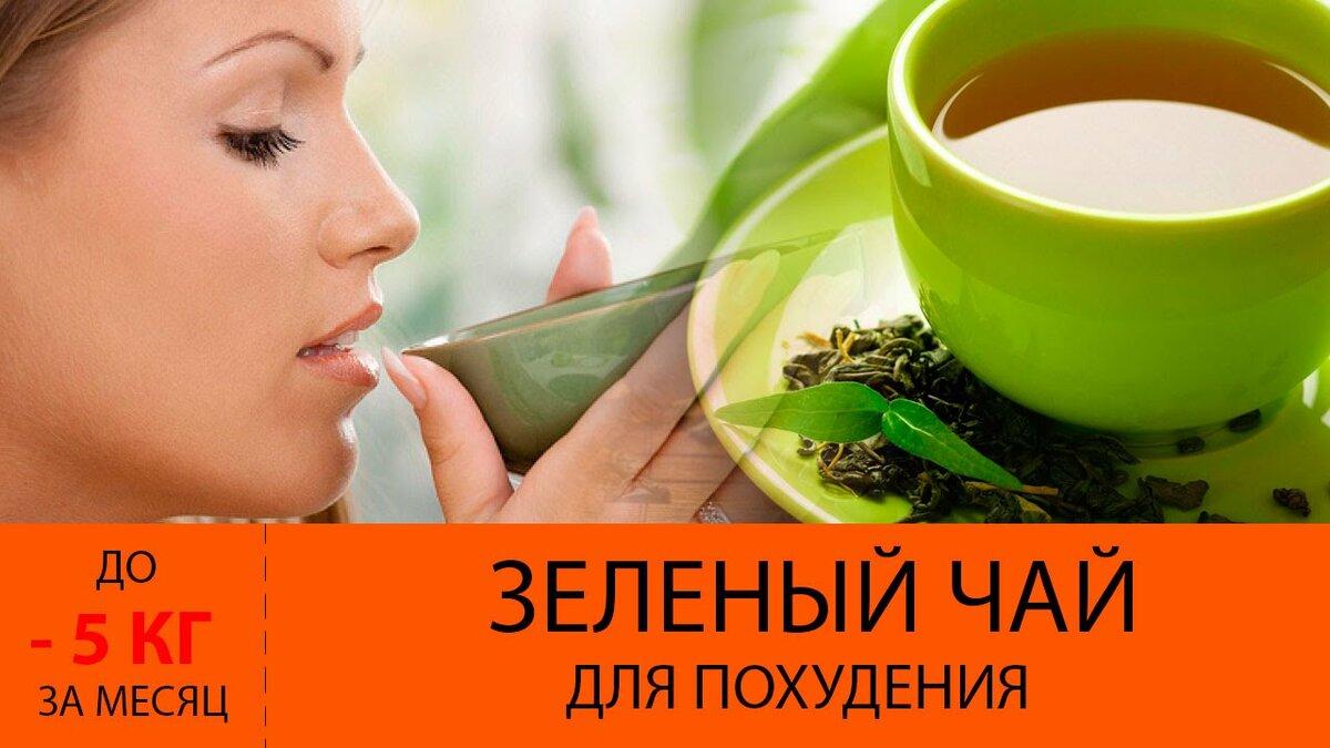 Зеленый чай с молоком для похудения: польза и отзывы
