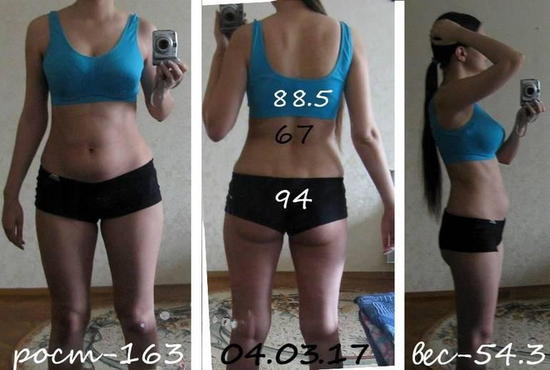 Почему не уходит вес и стоит долгое время?