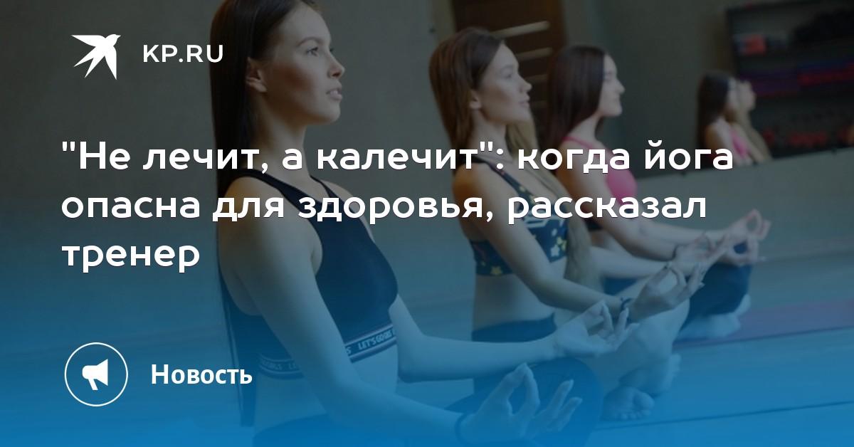 Острая еда: лечит или калечит? // нтв.ru