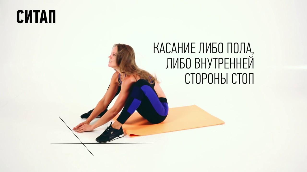 Ситапы: техника выполнения упражнения, польза для пресса
