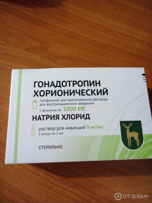 Применение гонадотропина хорионического для мужчин