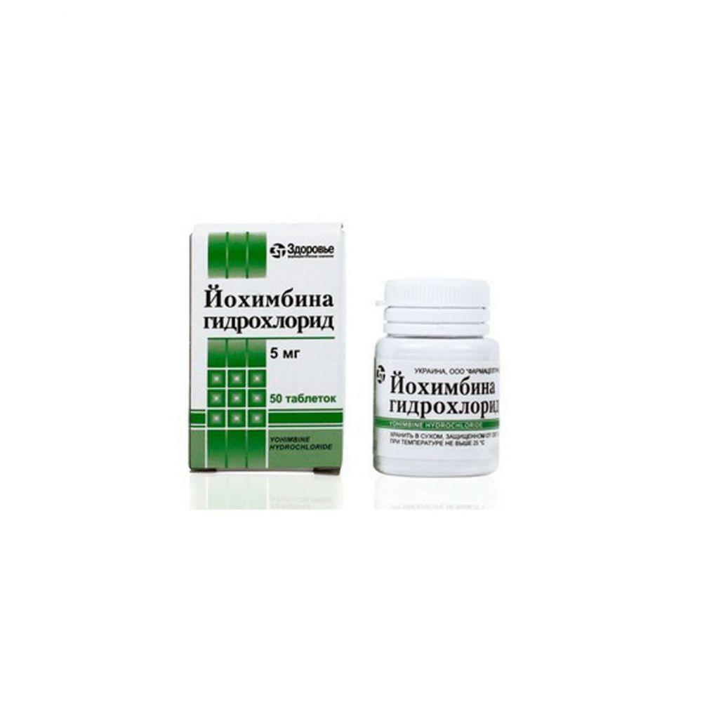 Йохимбина гидрохлорид для похудения: плюсы и минусы, отзывы