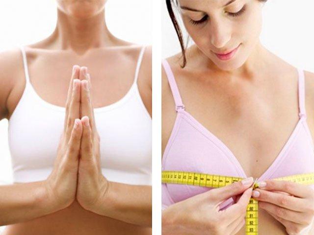 Как быстро уменьшить размер груди визуально с помощью бюстгальтера женщине?