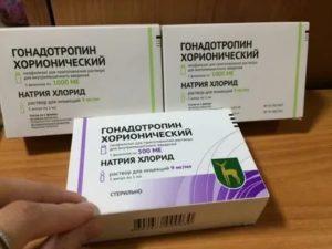 Гонадотропин хорионический: инструкция по применению