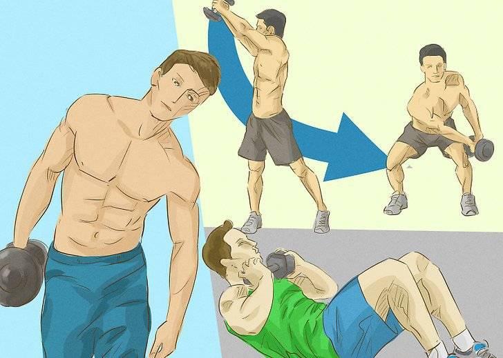 Как убрать грудной жир у мужчин - универсальные рекомендации