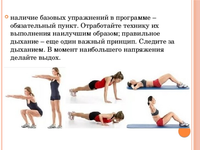 9 дыхательных упражнений и как правильно делать дыхательную гимнастику в домашних условияхwomfit