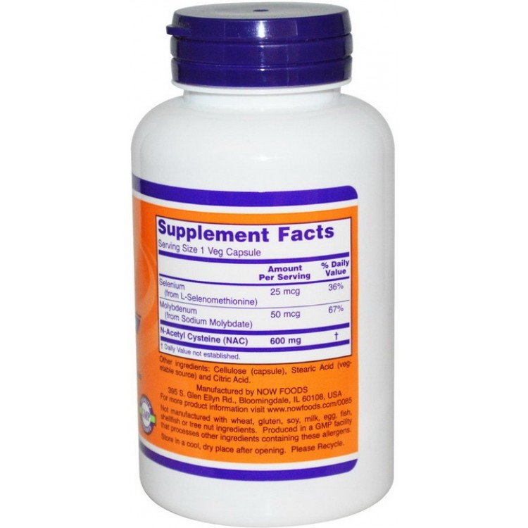 N-ацетилцистеин (nac): преимущества, применение, дозировка, риск и многое другое - - фитнес - 2020