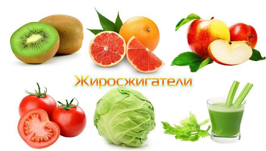 Самые полезные фрукты для похудения и выведения жира
