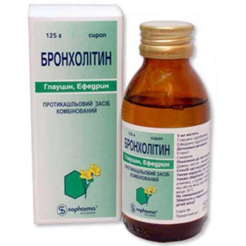 Бронхолитин: инструкция по применению, аналоги, цена, отзывы