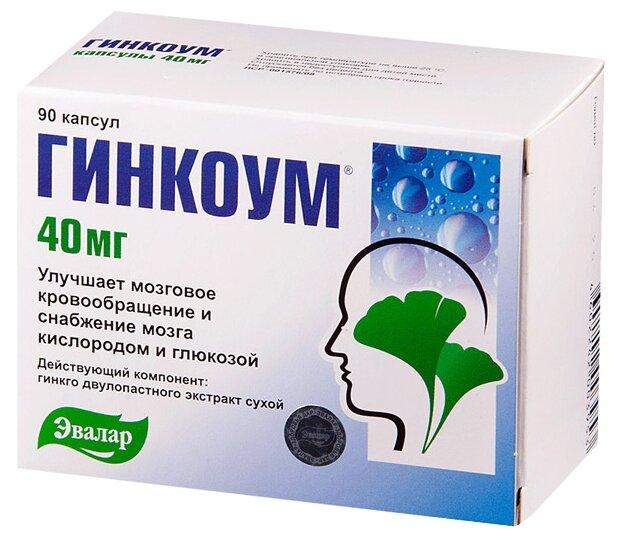 Медикаментозные средства улучшения памяти - таблетки, витамины, правильное питание
