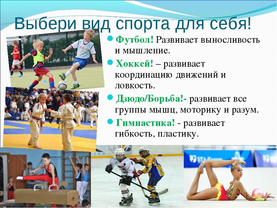 Самые необычные виды спорта в мире, о которых вы не знали   хочу все знать – полезные и интересные статьи