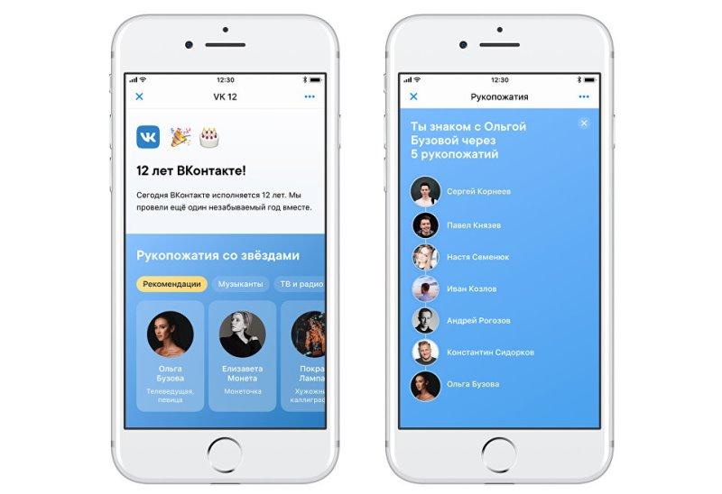 Что лучше вконтакте или фейсбук и чем они отличаются