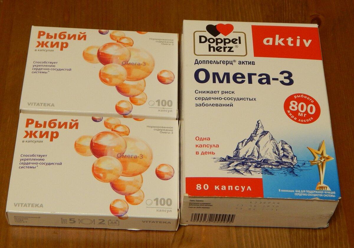 Омега 3, 6, 9, для чего полезно? в каких продуктах содержится? полиненасыщенные жирные кислоты